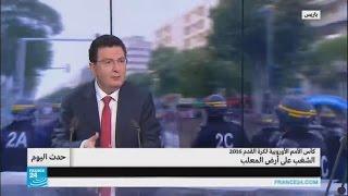 كأس الأمم الأوروبية لكرة القدم 2016:  الشغب على أرض الـملعب
