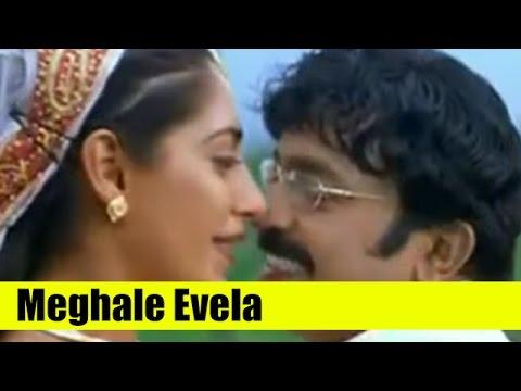 Telugu Song | Meghale Evela | Ayudham | Rajasekhar, Sangeetha, Brahmanandam