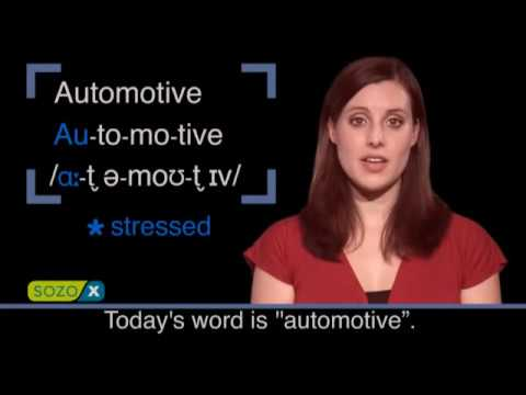How To Pronounce AUTOMOTIVE - Learn English - US & UK Pronunciation-  Ingles- 英語レッスン - 学英语