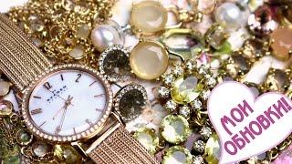 Покупки бижутерии: где купить качественные и красивые украшения
