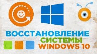 Як запустити Відновлення Системи Windows 10