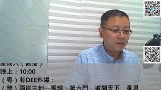 Publication Date: 2020-10-23   Video Title: 【大衛23】(粵)元朗路德會西門英才中學,用心辦學!/蘇談歷