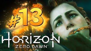 Horizon Zero Dawn - ЭКШН, КОТОРОГО ТЫ ЖДАЛ! #13