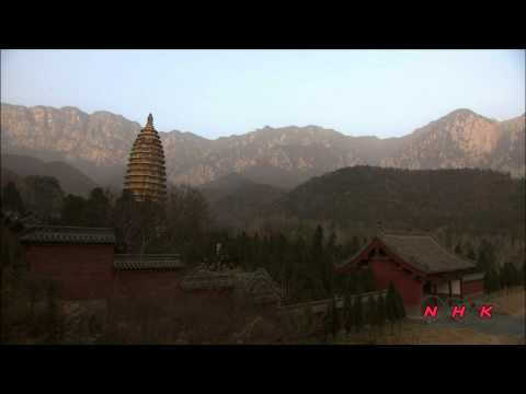"Historic Monuments of Dengfeng in ""The Centre of Heaven  ... (UNESCO/NHK)"