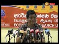 mp bandula request f|eng