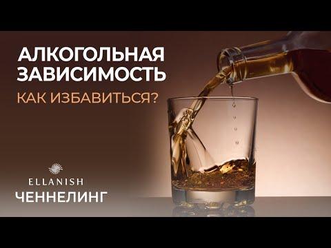 Причины алкоголизма и пьянства