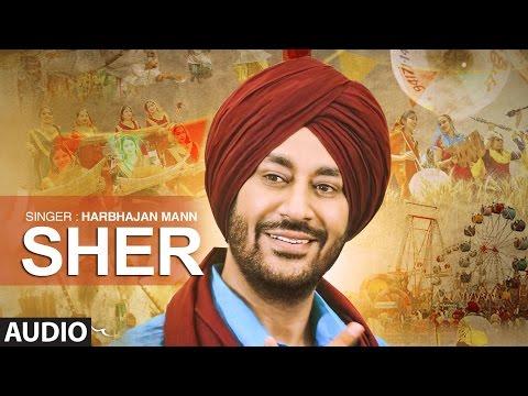 Harbhajan Mann: Sher (Full Audio Song) | Tigerstyle | Latest Punjabi Songs 2016 | T-Series