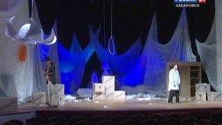 """Вести-Хабаровск. Премьера спектакля """"Новый год, forever"""""""
