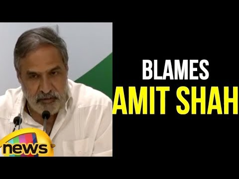 Congress spokesman Anand Sharma Blames Amit Shah by holding A Press Conference | Mango News
