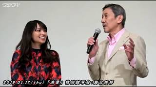 【TBTV速報】http://twitter.com/tbtvtwit 【Tokyo Borderless TV】 http://tokyoborderless.tv/ (C) 「洗骨」製作委員会.