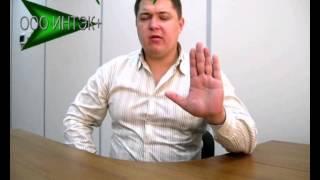видео брокер кредитный спб