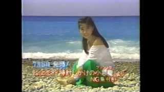 高井麻巳子 - 情熱れいんぼぅ
