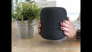 HomePod review: Apple's slimme Siri-speaker uitgebreid aan de tand gevoeld