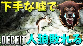 下手な嘘で人狼を見破るKUN【KUN】 thumbnail