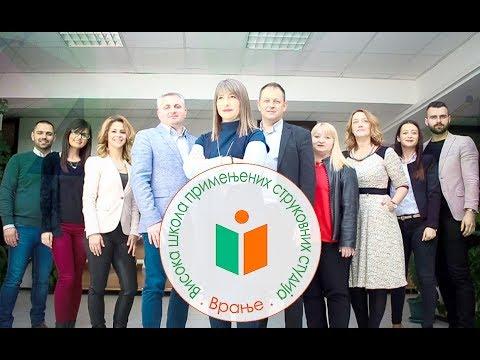 Visoka škola primenjenih strukovnih studija Vranje - Promo video 2018