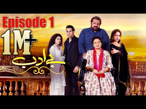 Be Adab | Episode #01 | HUM TV Drama | 20 November 2020 | Exclusive Presentation by MD Productions