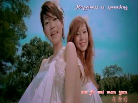 Cherry Blossom (樱花草) by Sweety Karaoke/Eng subbed
