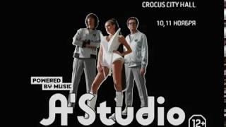 A'Studio – 10 и 11 ноября, Crocus City Hall, шоу Powered by Music
