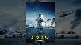シグナル(字幕版) thumbnail
