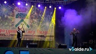 Концерт группы «Отпетые мошенники» в Верхней Салде   LIVE 25.08.2018