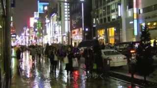 西田佐知子さんの「赤坂の夜は更けて」を唄わせていただきました。作詞...
