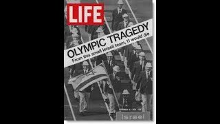 Remembering Dan Alon and the Munich Massacre, Vic Damone, Marty Allen, Wally Moon