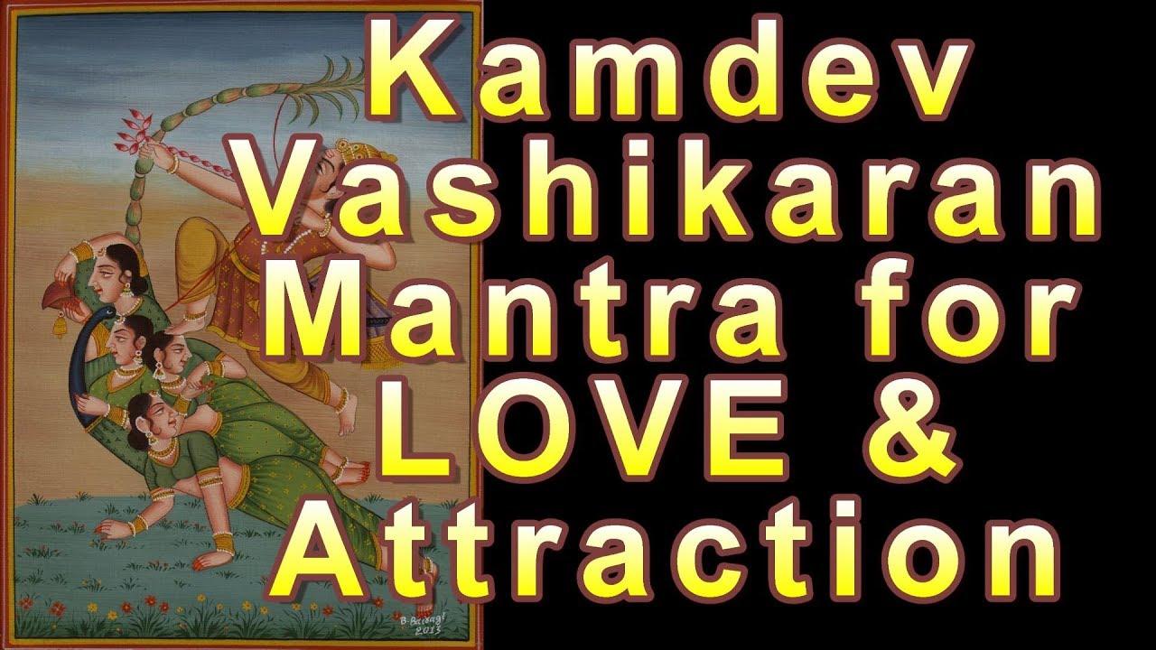 Powerful Kamdev Gayatri mantra for Love and attraction - Vashikaran mantra  by Slokas Mantras