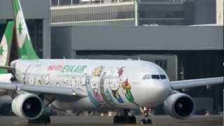 [HD] 桃園機場聯絡道 05R 23L 拍飛機起降 / Cathay Pacific 747-400 Takeoff at Taoyuan