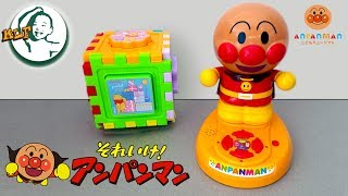Learn Yes or No with Anpanman