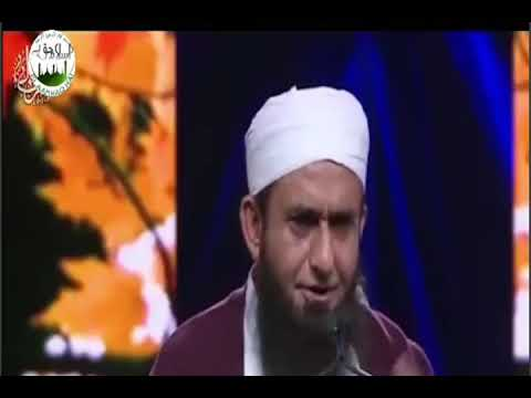 Molana Tariq Jameel Letast Bayan 24 December 2017 At Metro Toronto Convention Ce New Bayan