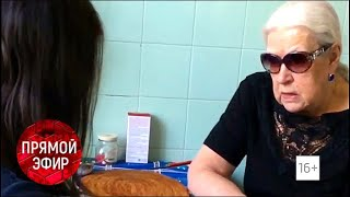 Лидия Федосеева-Шукшина впервые увидит новорождённого правнука от изгнанной невестки. Анонс 21.05.18