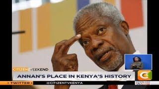 Kofi Annan died after short illness