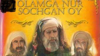 Оламга нур сочган ой 8 кисим намоз укишни бошланиши/ Olamga nur sochgan oy 8 qisim