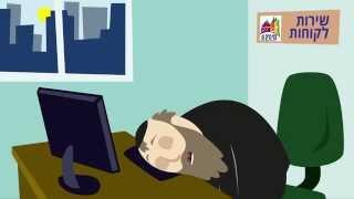 סרטון אנימציה סאטירי  איכות השירות 2