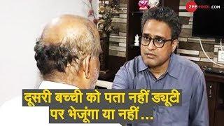 हैदराबाद पीड़िता के पिता से Zee News की बातचीत