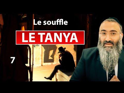 LE TANYA 7 - Le souffle - Rav Yehuda Israelievitch