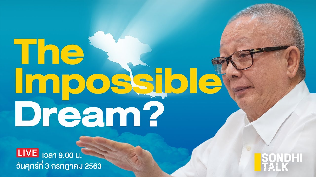 The Impossible Dream? EP40