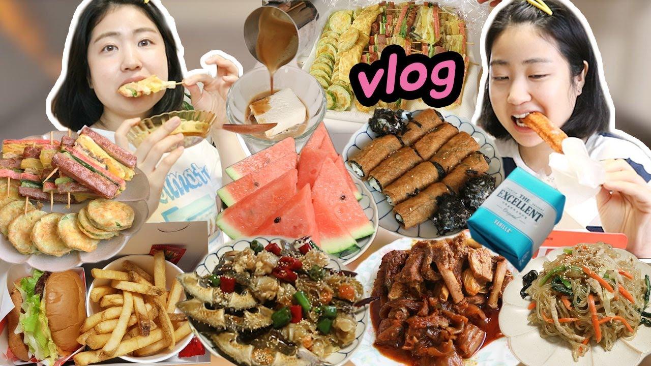 [먹방 브이로그] 2박3일 밥충이 브이로그 │ 삼겹살김치찜, 꼬치전, 간장게장, 잡채, 롤유부초밥, 버거앤프라이, 아포가토, 진시황수박 Mukbang Vlog