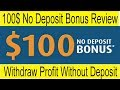 100$ No Deposit Bonus | Withdraw Profit Without Deposit | Forex Chief Promotion Review by Tani Forex