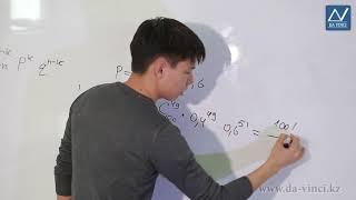 11 класс, 25 урок, Гауссова кривая. Закон больших чисел