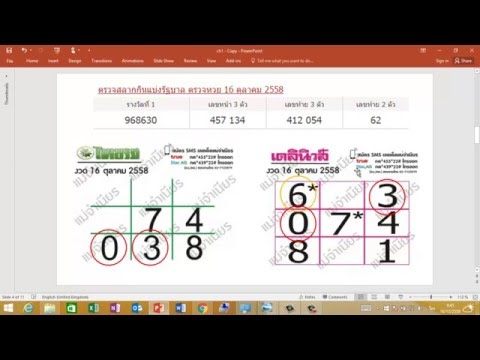 แนวทาง หวยไทยรัฐ17/12/58 หวยเดลินิวส์17/12/58 ตัวไหนน่าติดตาม ดูกันเลย ให้เร็ว