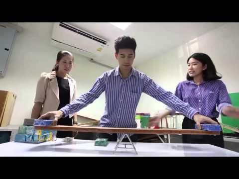 [Clip] MU link : เรียนฟิสิกส์เรื่องโมเมนต์ของแรง ง่ายๆ กับสถาบันนวัตกรรมการเรียนรู้ ม.มหิดล