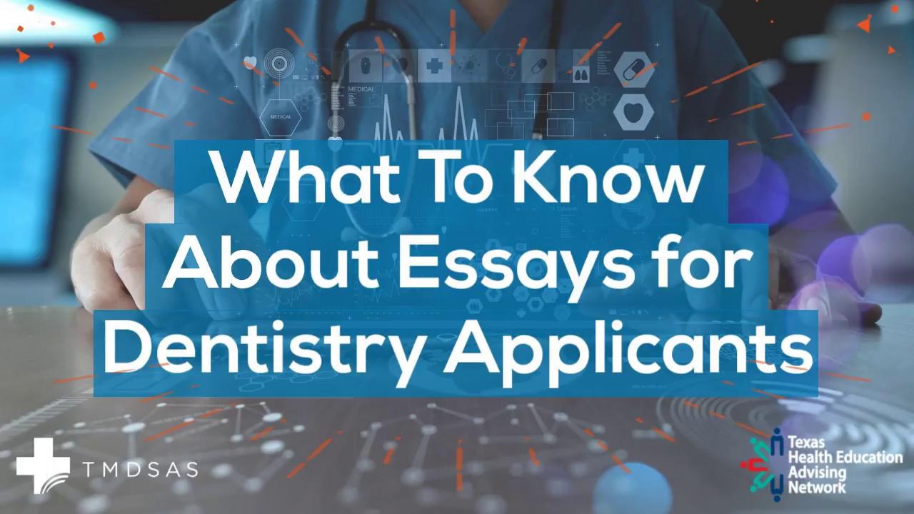 TMDSAS Dental Essays