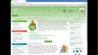 Как привлечь Рефералов,на Seo Sprint(Заработок в Интернете без вложений! Регистрируйтесь на Seo Sprint по этой ссылке: http://www.seosprint.net/?ref=938625 Инструкци..., 2012-06-03T16:59:30.000Z)