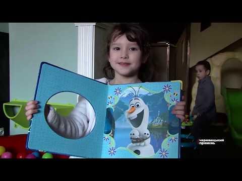 Чернівецький Промінь: Благодійний фонд «Я майбутнє України» розпочав збір книг для маленьких мрійників