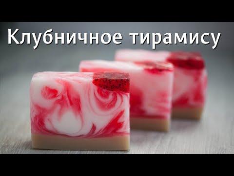 Как сделать мыло с разводами из мыльной основы