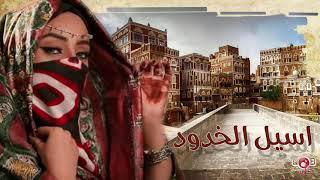 أجمل اغاني فيصل علوي   اغاني لحجي   اسطورة الغناء اللحجي