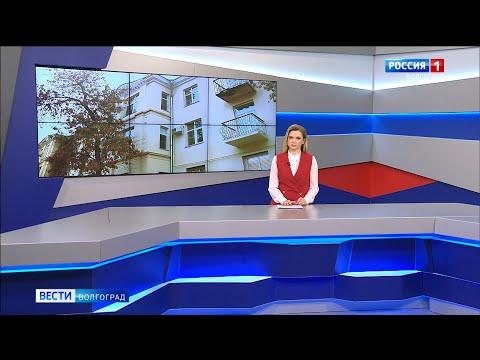Вести-Волгоград. Выпуск 29.01.20 (11:25)