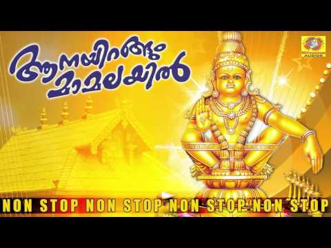 Hindu Devotional Songs Malayalam | Aanayirangum Maamalayil Vol 2 | Non Stop New Ayyappa Bhajans
