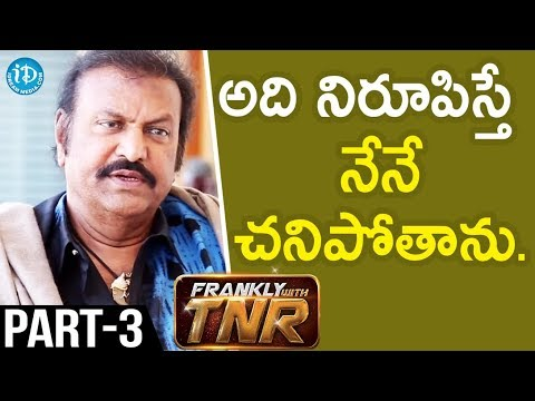 Actor Mohan Babu Interview - Part #3 || Frankly With TNR | Talking Movies With iDream